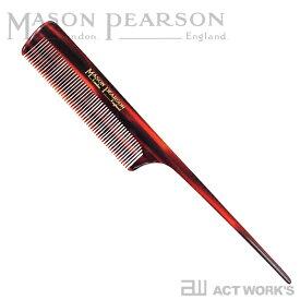 MASON PEARSON テイルコーム メイソンピアソン 【スイス製 ハンドメイド デザイン雑貨 英国 イングランド イギリス クシ 櫛】