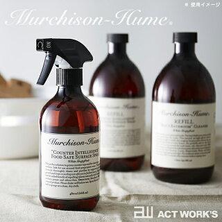 Murchison-Humeキッチンラバーズセット
