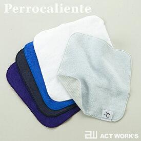 《全5色》Perrocaliente -°C MINUS DEGREE マイナスディグリー 【ペロカリエンテ デザイン雑貨 フェイスタオル ハンカチ 汗 ハンドタオル 100% 熱中症対策】