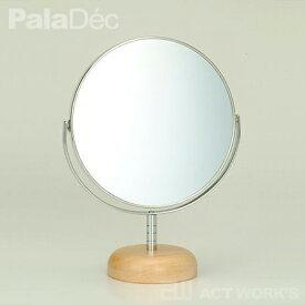 《全2色》PalaDec Acoustic (S) スタンドミラー 【アコースティック パラデック 卓上ミラー デザイン雑貨 プレゼント 贈り物 お祝い】
