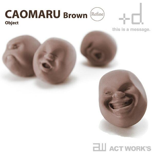 【RCP】+d(プラスディー/アッシュコンセプト) カオマル ブラウン CAOMARU Brown(refine)