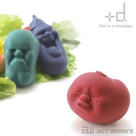 《全3色》+d カオマル 野菜シリーズ ベジタブル CAOMARU YASAI【プラスディー アッシュコンセプト デザイン雑貨】