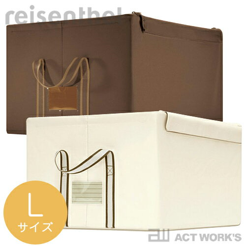 【RCP】《全3色》reisenthel storagebox solid (L) ライゼンタール ストレージボックス ソリッド 【デザイン雑貨 収納 押入れ ベッド下 クローゼット 収納雑貨 折り畳み カラーボックス カラーBOX スリム 北欧】