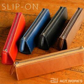 《全11色》SLIP-ON BT ファスナーペンケース M レザー 【スリップオン イタリアンレザー 筆箱 デザイン雑貨 ギフト プレゼント お祝い 記念】