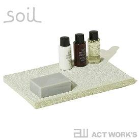《全4色》Soil アメニティートレイ amenity tray 【珪藻土 ソイル 小物 水滴 しずく 置き 洗面台 石鹸 石けん 水濡れ 洗顔 トレー】