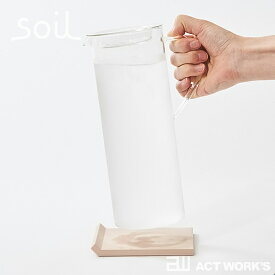 《全4色》Soil コースターforボトル costar for bottle ピッチャー・ペットボトル用コースター 【珪藻土 ソイル 水滴 しずく 置き ビールジョッキ キッチン 台所 水濡れ テーブル パーティー】