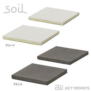 《全4色》Soilコースターラージスクエア同色2枚セット角型
