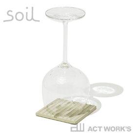 《全3色》Soil ドライングボード drying board 水切り板(同色2枚組) 【珪藻土 ソイル 水滴 しずく 置き キッチン 台所 水濡れ グラス コップ】