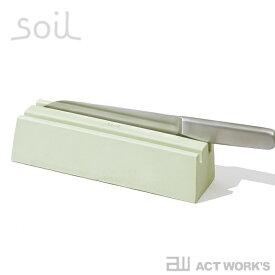 《全3色》Soil ナイフトレイ KNIFE TRAY 【珪藻土 ソイル キッチン収納 水滴 しずく 包丁置き 水濡れ 台所 ナイフスタンド 包丁立て 包丁スタンド】