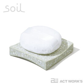 《全3色》Soil パフトレイ(S) PUFF TRAY S 【珪藻土 ソイル スポンジ 水滴 しずく 置き 洗面台 水濡れ 洗顔 メイク落とし お風呂場 バスルーム シャワールーム】