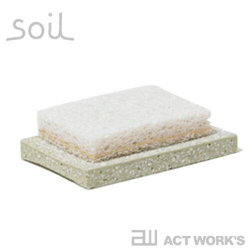 《全4色》Soil スポンジトレイ sponge tray 【珪藻土 ソイル 水滴 しずく 置き 洗面台 石鹸 石けん 手洗い 食器洗い 水濡れ トレー ハンドソープ】