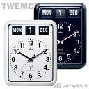 《全2色》TWEMCO 電波式カレンダー時計 RC-12A 電波掛け時計 【トゥエンコ トゥエムコ デザイン雑貨 掛時計 かけ時計 …