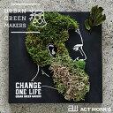 URBAN GREEN MAKERS グリーンアートキット01「メン」 GREEN ART KIT 01 「MEN」 【アーバングリーンメーカーズ インテ…