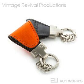 《全4色》key clip キークリップ キーホルダー VintageRevivalProductions【デザイン雑貨 皮革 マグネット レザー 北欧 収納 イタリアンレザー ステーショナリー】