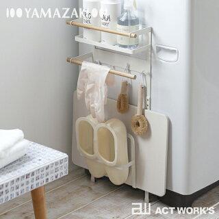 tosca洗濯機横マグネット収納ラックヤマザキ