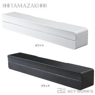 《全2色》TowerマグネットラップケースL(31cm用)ヤマザキ
