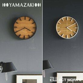 《全2色》RIN ウォールクロック ヤマザキ 【リン デザイン雑貨 壁掛け時計 クロック シンプル インテリア 壁時計 Yamazaki】