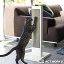 《全2色》Tower 猫の爪とぎスタンド ヤマザキ 【タワー ペット用品 爪とぎ入れ ネコ リビング 壁面 玄関 デザイン雑貨…