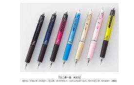 【三菱鉛筆】ユニボール R:E 3 0.5mm