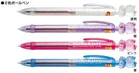 【三菱鉛筆】ハローキティ 2色ボールペン 0.7mm