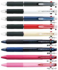 【三菱鉛筆】ジェットストリーム 3色ボールペン 0.5mm