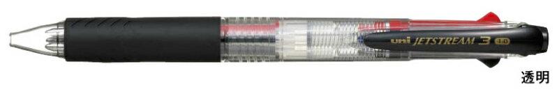 【三菱鉛筆】ジェットストリーム 3色ボールペン 1.0mm