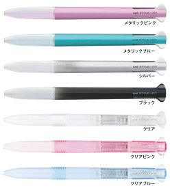 【三菱鉛筆】スタイルフィット 3色ホルダー