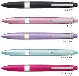 【三菱鉛筆】スタイルフィット マイスター 5色ホルダー ノック式