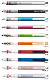 【三菱鉛筆】クルトガ スタンダードモデル 0.5mm