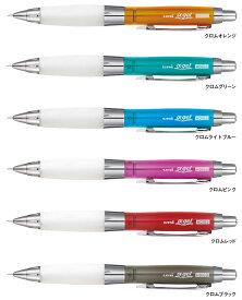 【三菱鉛筆】ユニ アルファゲル シャカシャカ機構搭載モデル ややかため実用タイプ 0.5mm