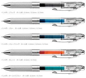 【ぺんてる】ゲルインキボールペン エナージェル インフリー 0.5mm