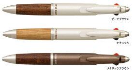 【三菱鉛筆】ピュアモルト 2&1 3機能ペン