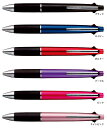 【三菱鉛筆】ジェットストリーム 4&1 5機能ペン 0.5mm