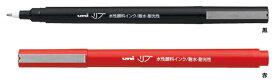 【三菱鉛筆】リブ L-50 0.5mm