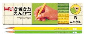 【三菱鉛筆】三角軸鉛筆 4563 黄緑