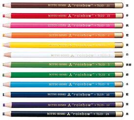 【三菱鉛筆】色鉛筆 水性 ダーマトグラフ