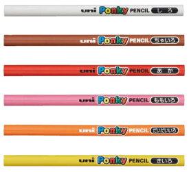 【三菱鉛筆】色鉛筆 ポンキー 単色 1本