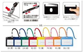 【オープン工業】吊り下げ名札 レザー調 ヨコ名刺サイズ