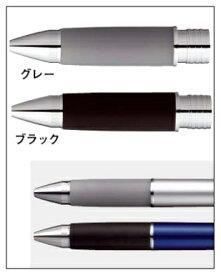【三菱鉛筆】ジェットストリーム 4&1 組先軸