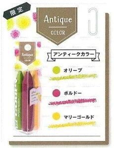 【サクラクレパス】クーピーマーカー 全3種類【FYLM-3E・3H・3I】カラー/カラー/カラー