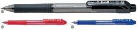 【ぺんてる】油性ボールペン .e(ドット・イー)ボール 1.0mm