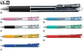【ぺんてる】油性ボールペン ビクーニャ フィール 0.5mm