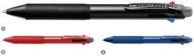 【ぺんてる】多機能ペン ビクーニャ 0.5mm