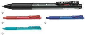 【ぺんてる】多機能ペン ビクーニャ フィール 0.5mm