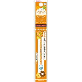 【ゼブラ】ボールペン替芯 プレフィール専用リフィル ミスタードーナツ 0.5mm