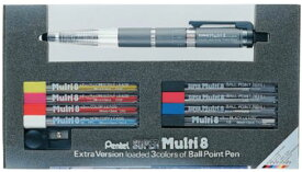 【ぺんてる】製図用シャープペンシル スーパーマルチ8 セット