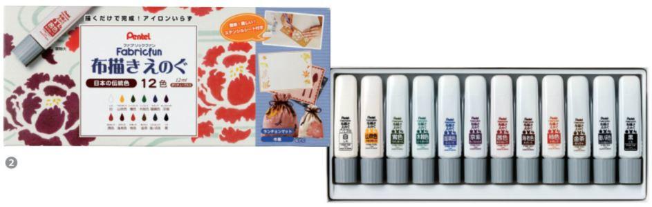 【ぺんてる】絵具 布描きえのぐ 日本の伝統色 12色セット