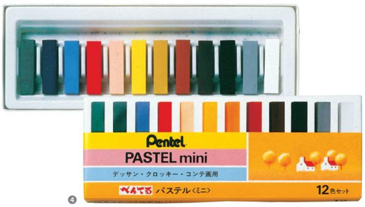 【ぺんてる】固型パス ぺんてるパステル (コンテ) 12色セット (ミニ)