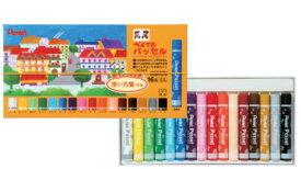 【ぺんてる】固型パス パッセル (クリアラベル巻きパス) 16色セット(ゴム掛け)