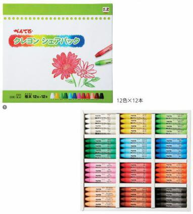 【ぺんてる】クレヨン シェアパック 12色×12本